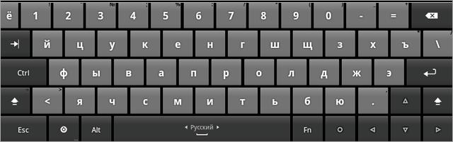 russkaya-klaviatura-kindle- 640